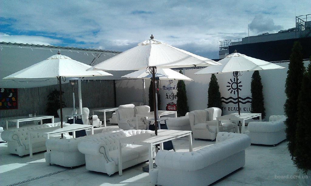 Уличный зонт Де Люкс (диаметр - 3м) для дома, летних площадок баров, кафе и ресторанов