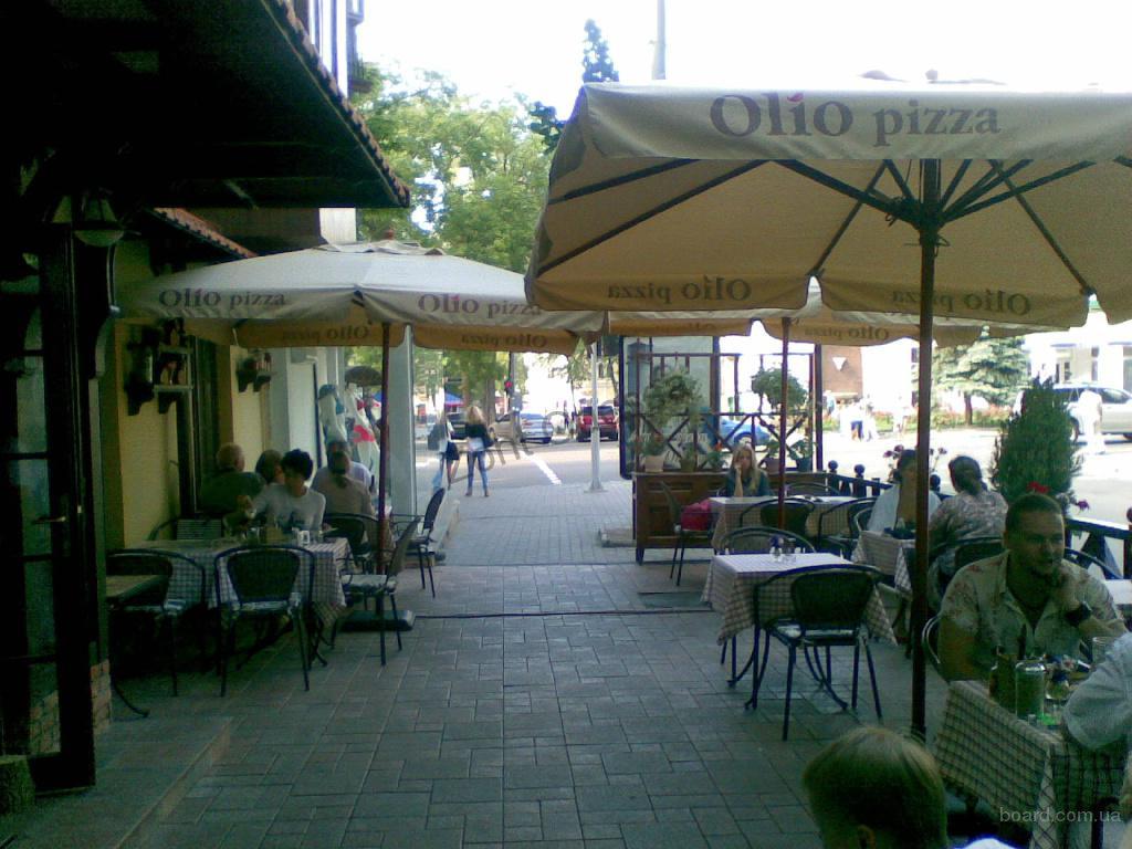 """Уличный зонт """"Милан"""" 3х3м(купол с воланами и без) для дома, летних площадок кафе и ресторанов"""