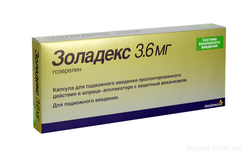 Забудьте об очереди за препаратом Золадекс