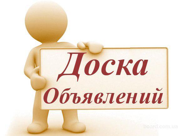Київміськреклама