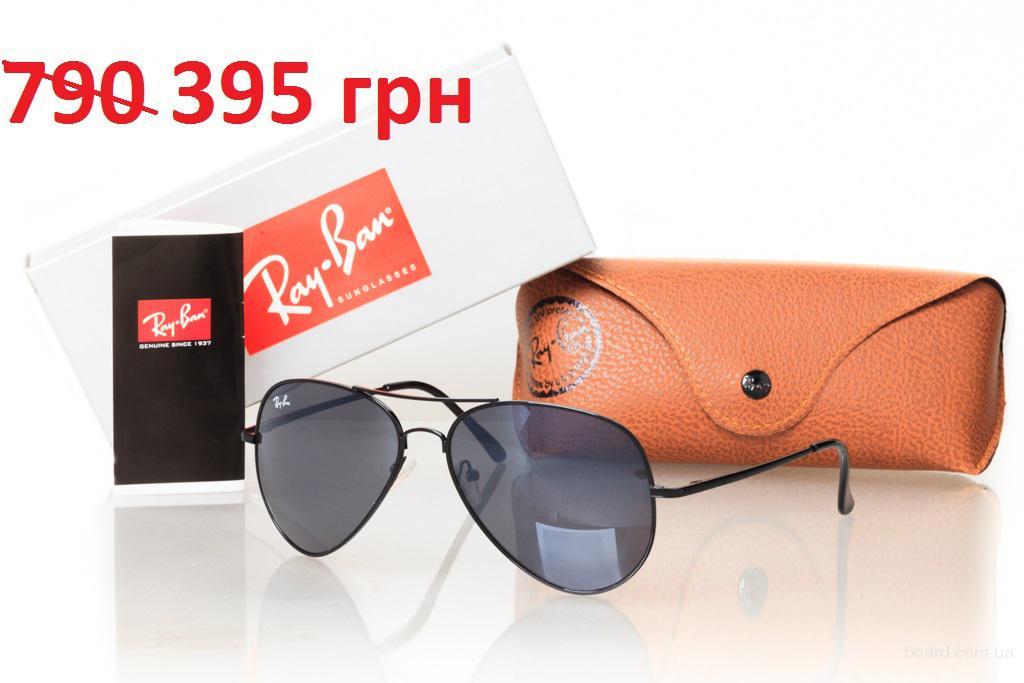 Солнцезащитные очки Ray Ban! + Футляр,салфетка,документы,пакет