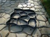 Украина.Форма для изготовления тротуарный дорожек «Садовая дорожка», 60 * 60 см.