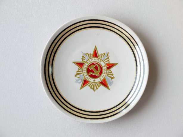 Тарелка Отечественная Война. СССР