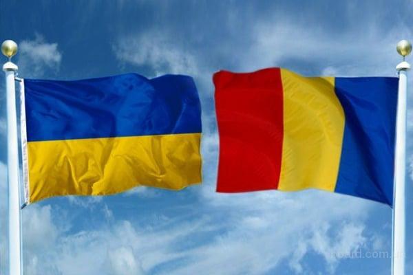 Поддержка при получении гражданства Румынии