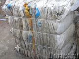 Предприятие-переработчик вторичных отходов покупает отход ПП ( биг-беги и др.) по всей территории Украины, опт,