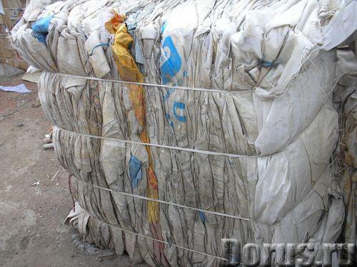 Предприятие-переработчик вторичных отходов покупает отход  ПП ( биг-беги и др.) по всей территории Украины, опт, самовывоз.