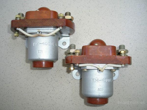 Продам контактор КМ400ДВ, КМ-400ДВ, КМ 400ДВ