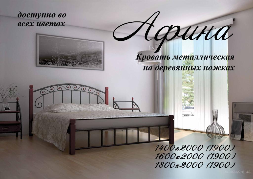 """Кровать металлическая кованная """"Афина"""""""