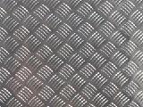 Лист алюминиевый рифленный квинтет