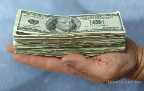 Кредит Наличными от Частного Инвестора. Без Справок о Доходах. До 6 млн ГРН. Любая Кредитная История