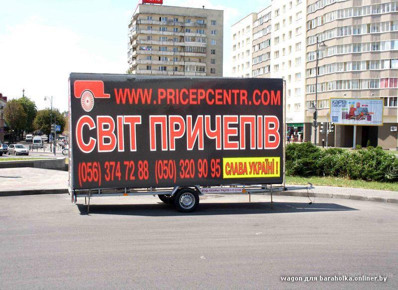 Прокат рекламных плоскостей размером 5х2,5 метров.