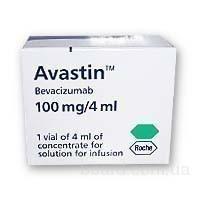 Оперативная доставка Авастин (Avastin)  и выгодные цены – заказывайте препарат в справке.