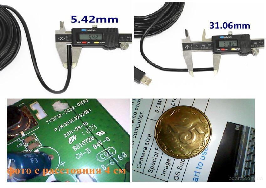 эндоскоп 2м, ф5,5мм+магнит, крюк,зеркало, 2СД,OTG