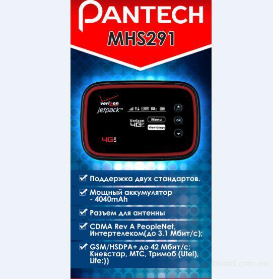 Pantech 291 Выгодная цена, возможен опт.