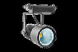 Трековые светильники для торговых помещений