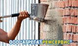 Хоппер ковш стеновой