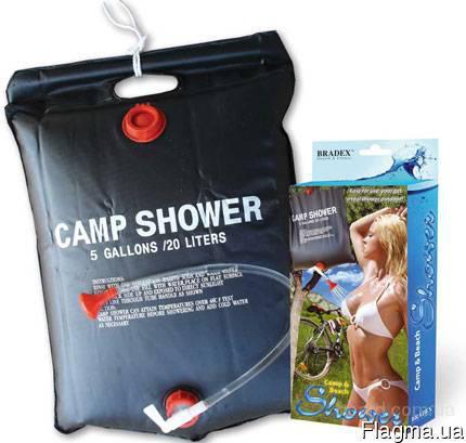 Киев.Переносной летний душ Camp Shower (походный душ Кэмп Шовер)