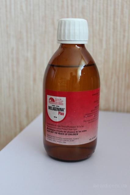Мелагенин плюс- витилиго