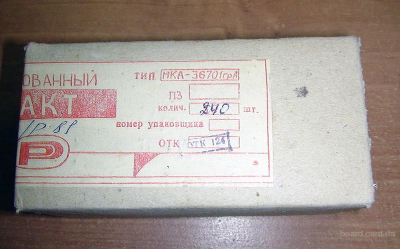 Продам герконы МКА-36701 гр.А - 8грн