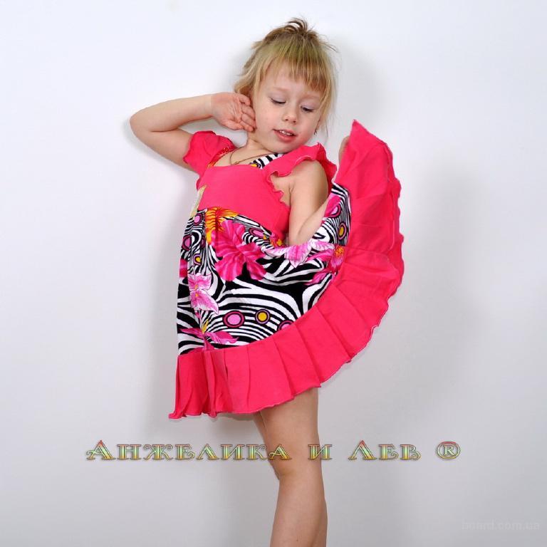 Детские трикотажные сарафаны и платья. Недорого.