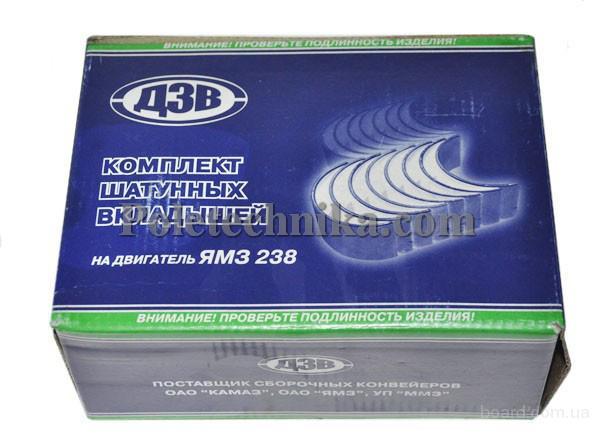 Стартер МТЗ-1221, ЗиЛ-5301  Бычок  (24В/5,2кВт) 7402.3708.