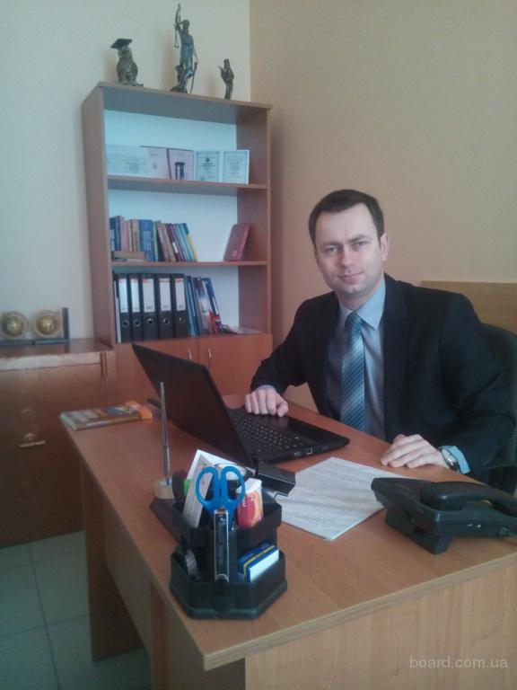 Індивідуальна адвокатська діяльність
