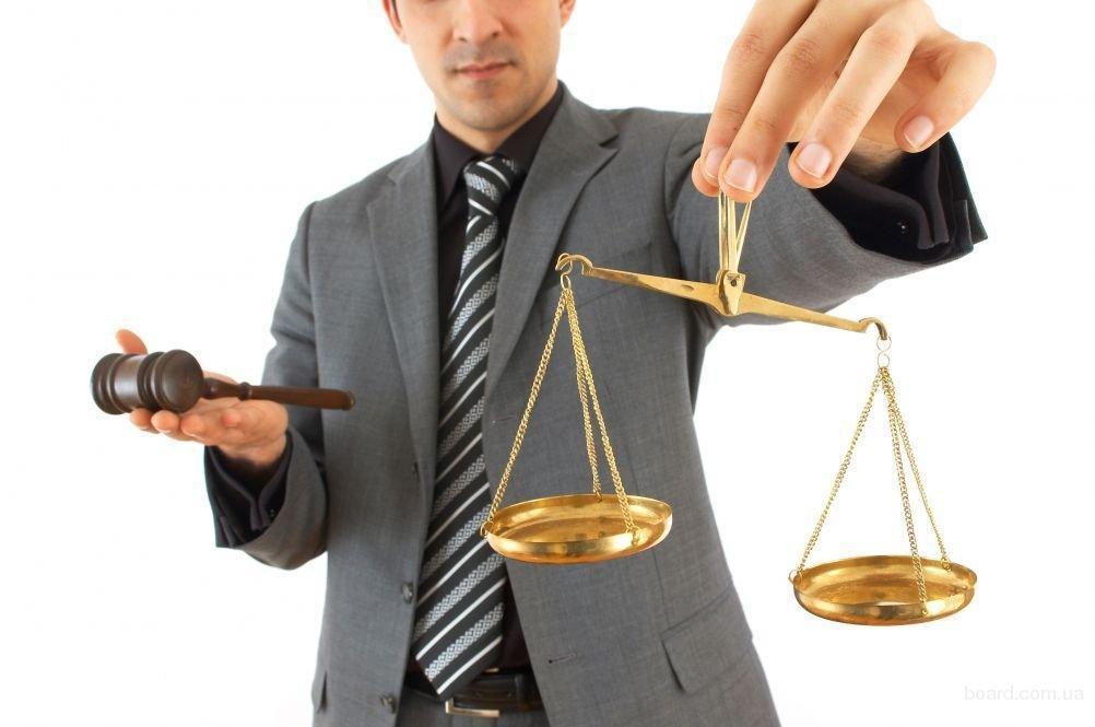 «Адвокат 24» Частная Полицейская Компания