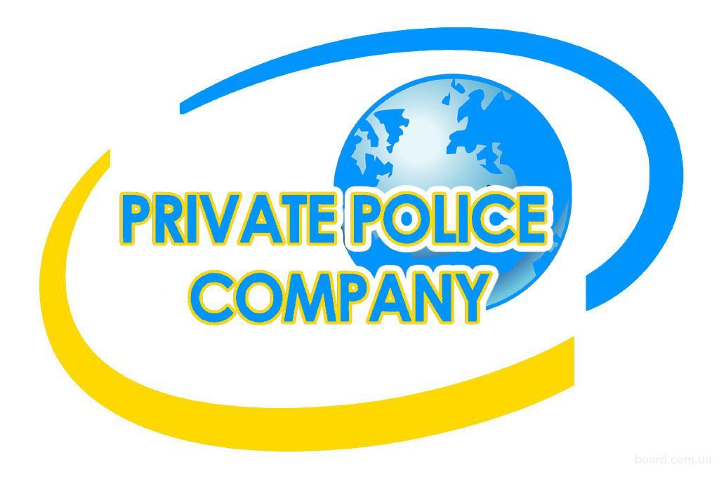 «Личная Пара» Частная Полицейская Компания