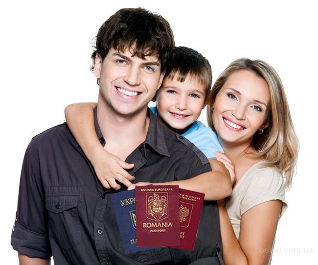 Помощь в получении гражданства Румынии и других стран ЕС