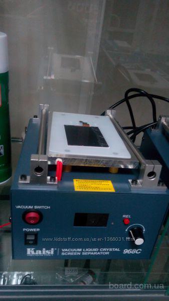 Аппарат для отделения сенсора от стекла Kaisi KS-968c 7.5 дюйма     Сепаратор вакуумный для замены стекол Kaisi KS-968c  Описание: 19x11см. c цифровой