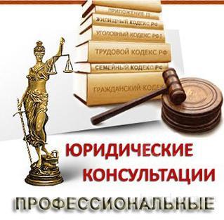 адвокаты и юристы без выходных в санкт-петербурге