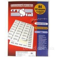Самоклеющиеся этикети Crystal 100 листов