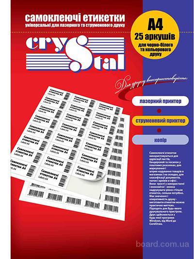 Самоклеющиеся этикетки Crystal 25 листов