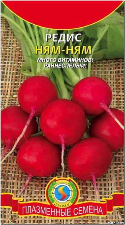 Семена редиса «Ням-Ням» - 2 грамма
