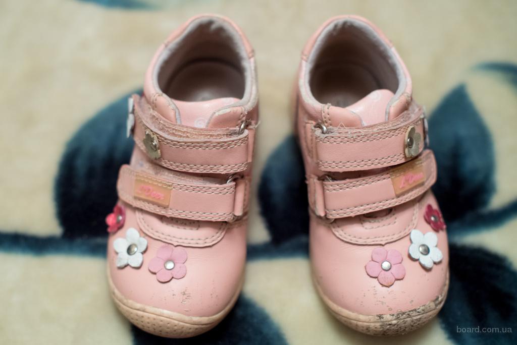 Ботинки-кроссовки B&G Little Deer, р. 23, розовые, в хорошем состоянии