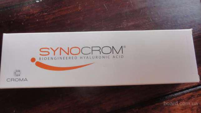 Продам синокром Synocrom