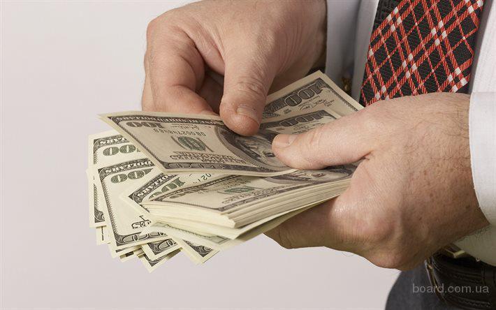 Вы в черных списках? Вам отказывают банки?