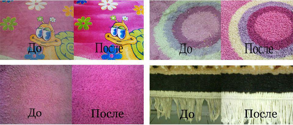 Коврочист - чистка ковров в цеху