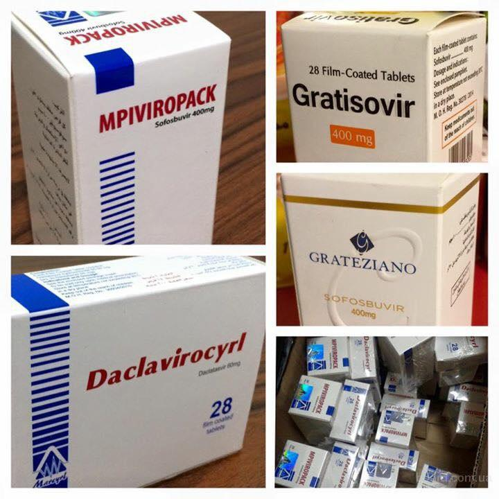 MPIViropack+Daclavirocyrl (софосбувир+ даклатасвир)