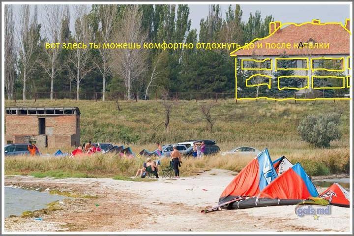 Хостел в Сергеевке