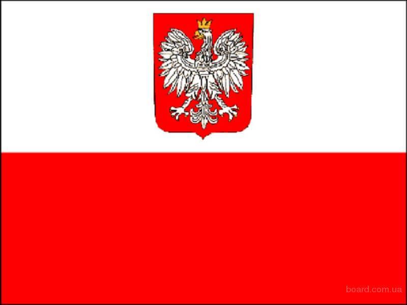 Вакансии на работу в Польше.