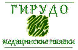 Биофабрика медицинских пиявок