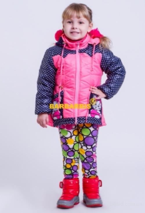 Детские куртки оптом.