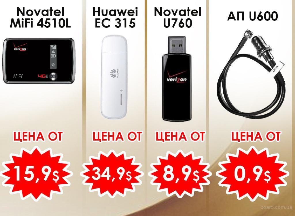 Huawei EC315
