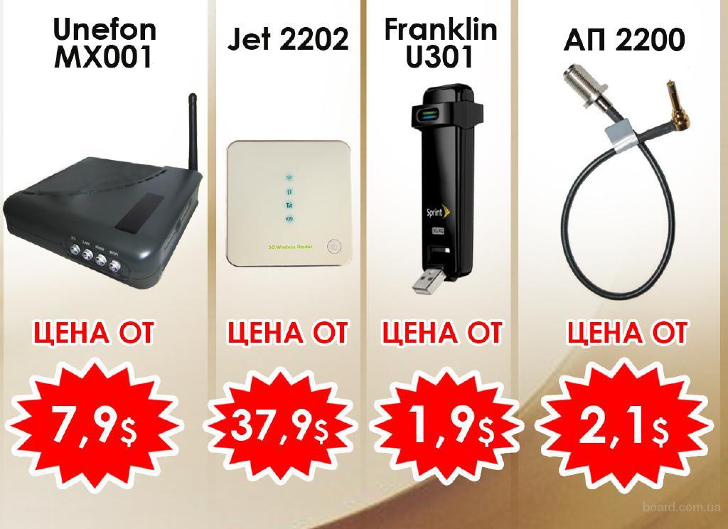 Unefon MX001