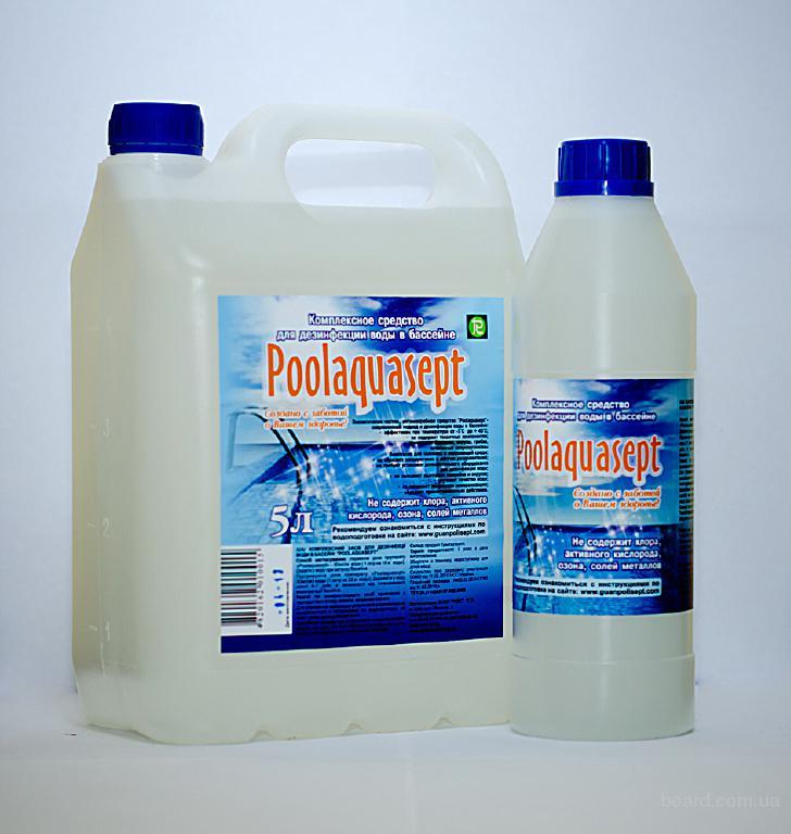 Химия для бассейна. Альтернатива хлору