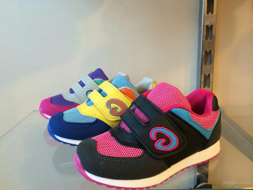 Детская обувь оптом !!! Венгрия! Низкие цены!