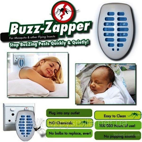Цена.Электрический уничтожитель летающих насекомых, ловушка для комаров Buzz-запер