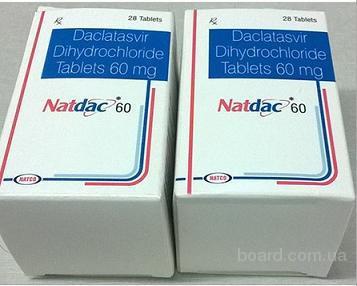 Даклатасвир (Daclatasvir) эффективное средство от гепатита