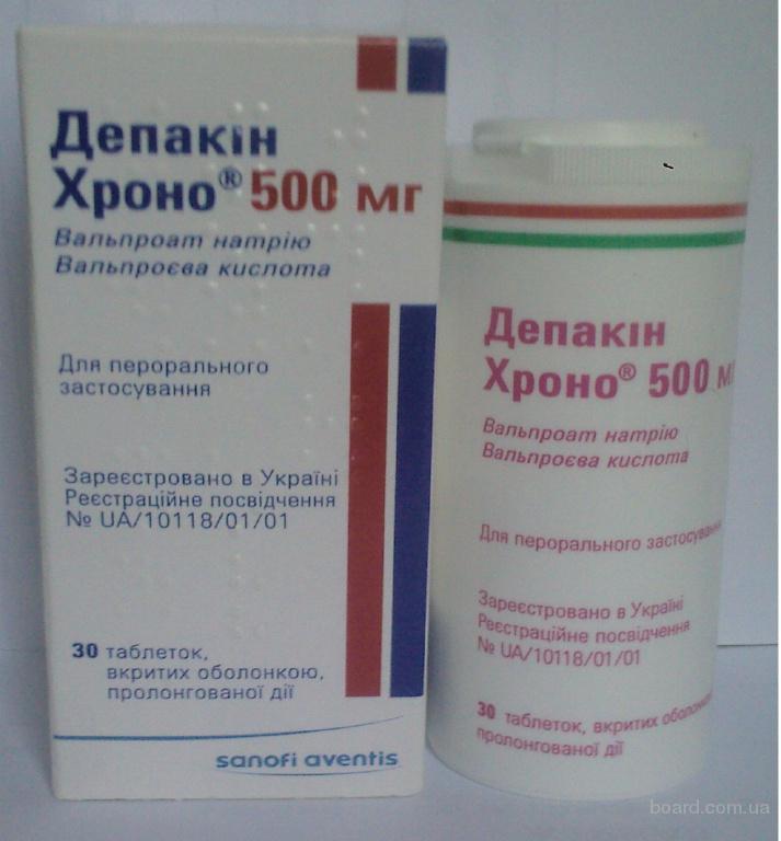 Депакин Хроно 500 мг Depakine Chrono 500 mg №30